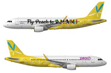 黄色の翼が日本中の空を元気に!